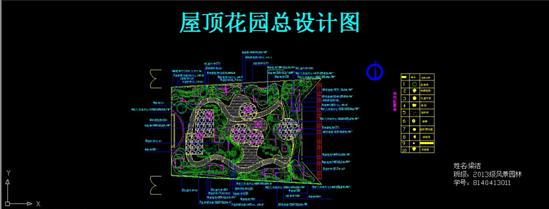《风景园林制图标准》(征求意见稿)